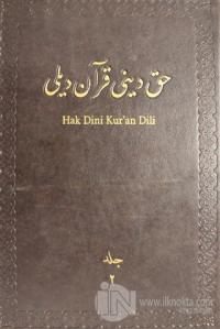 Hak Dini Kur'an Dili Meali Cİlt: 2 (Ciltli)