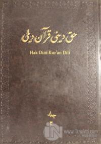 Hak Dini Kur'an Dili Meali Cilt: 3 (Ciltli)