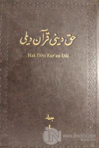 Hak Dini Kur'an Dili Meali Cilt: 4 (Ciltli)