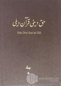 Hak Dini Kur'an Dili Meali Cilt: 5 (Ciltli)