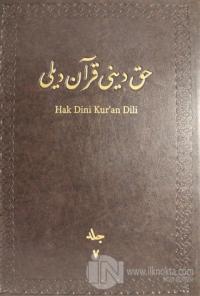 Hak Dini Kur'an Dili Meali Cilt: 7 (Ciltli)