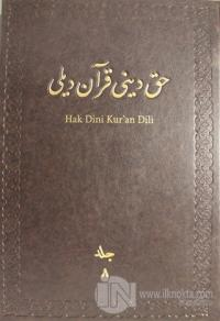 Hak Dini Kur'an Dili Meali Cilt: 8 (Ciltli)