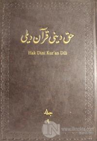 Hak Dini Kur'an Dili Meali Cilt: 9 (Ciltli)