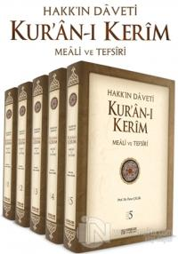 Hakk'ın Daveti Kur'an-ı Kerim Meali ve Tefsiri (5 Cilt Takım)