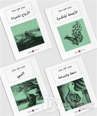 Halil Cibran Arapça Seti (4 Kitap Takım)
