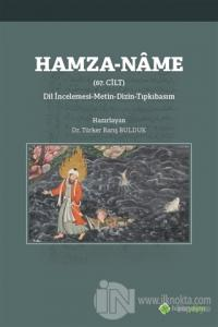Hamza-Name 67. Cilt Türker Barış Bulduk