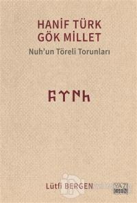 Hanif Türk Gök Millet
