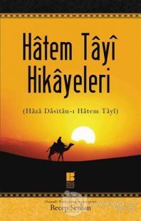 Hatem Tayi Hikayeleri