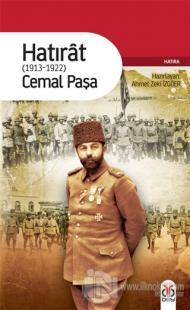 Hatırat (1913 - 1922) Cemal Paşa