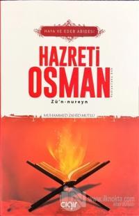 Haya ve Edeb Abidesi Hazreti Osman Zü'n-nureyn (r.a)