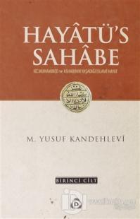 Hayatü's Sahabe 1.Cilt (Ciltli)