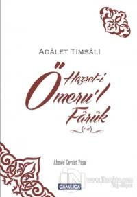 Hazret- i Ömeru' l Faruk (r.a.)