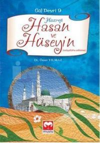 Hazreti Hasan ve Hüseyin