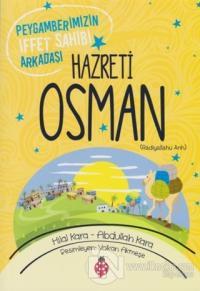 Hazreti Osman (r.a)