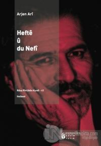 Hefte u du Nefi Arjen Ari