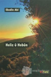 Heliz U Hebun