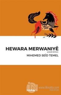 Hewara Merwaniye