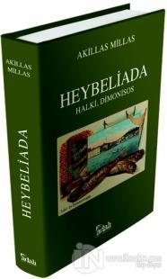 Heybeliada (Ciltli)