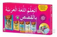 Hikayelerle Arapça Öğreniyorum (5 Kitap + DVD + 4 Poster)