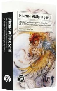 Hikem-i Ataiyye Şerhi - Abdullah Şerkavi'nin Şerhü'l-Hikem'i ve Ali Örfi Efendi Tarafından Yapılan Tercümesi