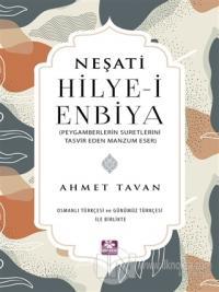 Hilye-i Enbiya