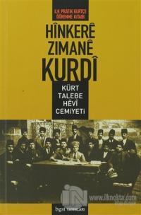 Hinkere Zımane Kurdi