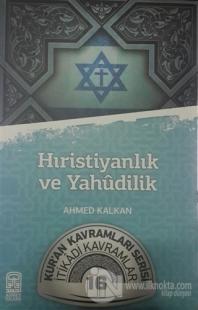 Hıristiyanlık ve Yahudilik