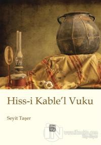 Hiss-i Kable'l Vuku