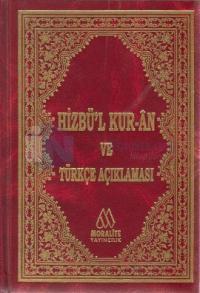 Hizbü'l Kur'an ve Türkçe Açıklaması