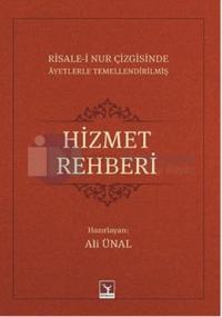 Hizmet Rehberi