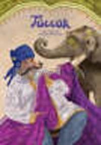 Horoz Şekeri Masalları - Kıskanç Tüccar