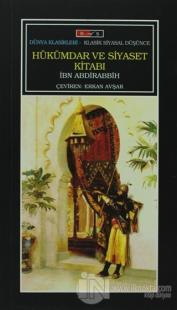 Hükümdar ve Siyaset Kitabı
