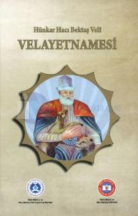 Hünkar Hacı Bektaş Veli Velayetnamesi