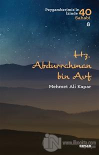 Hz. Abdurrahman Bin Avf