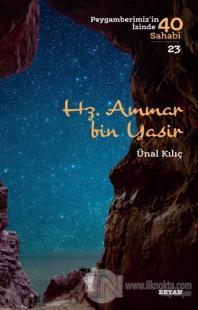 Hz. Ammar Bin Yasir