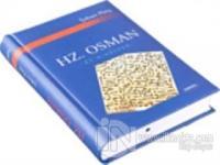 Hz. Osman (Ciltli)