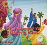 Hz. Peygamber ve Ehlibeyt'in Ashabı (31-40 Kitap Takım)