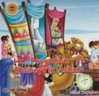 Hz. Peygamber ve Ehlibeyt'in Ashabı (41-48 Kitap Takım)