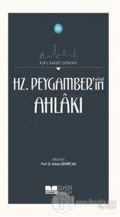 Hz. Peygamber'in Ahlakı