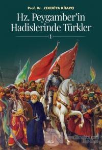 Hz. Peygamber'in Hadislerinde Türkler 1