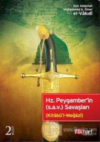 Hz. Peygamber'in (S.A.V.) Savaşları Cilt: 2