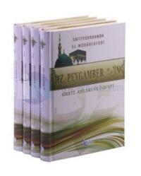 Hz. Peygamberin Sireti, Ahlakı ve Daveti - 4 Cilt Takım