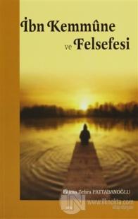 İbn Kemmüne ve Felsefesi