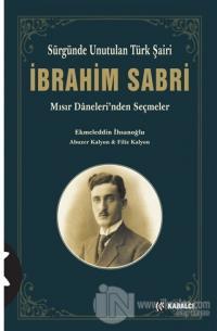 İbrahim Sabri Ekmeleddin İhsanoğlu