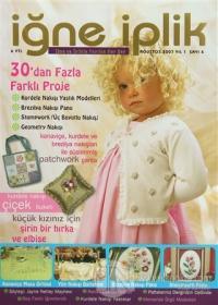 İğne İplik Dergisi Sayı: 4