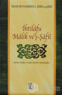 İhtilafu Malik Ve'Ş-Şafii