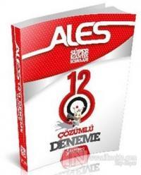 İhtiyaç ALES 12 Çözümlü Deneme Seti (2014)