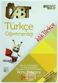 İhtiyaç ÖABT KPSS 2014 Türkçe Öğretmenliği Konu Anlatımı %10 indirimli