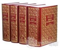 İhyau Ulumi'd Din (4 Cilt Takım Yeni Dizgi Bez Kapak) (Ciltli)