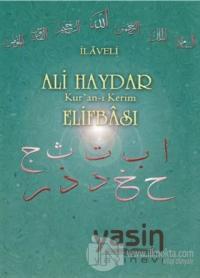İlaveli Ali Haydar Kuran-ı Kerim  Elifbası